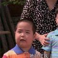 谢广坤你为什么推人那小女孩