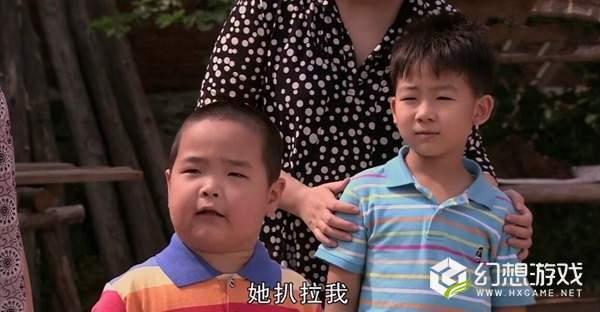 谢广坤你为什么推人那小女孩图3