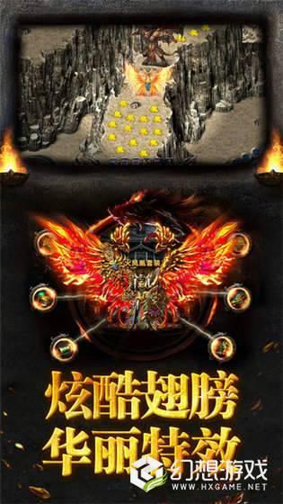 梁山火龙图2