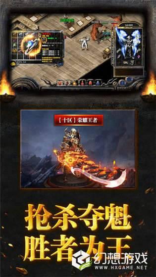 梁山火龙图3