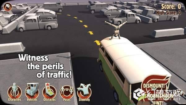 超真实车祸模拟图3