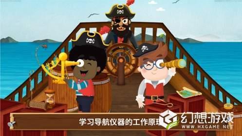 海盗如何生活图3