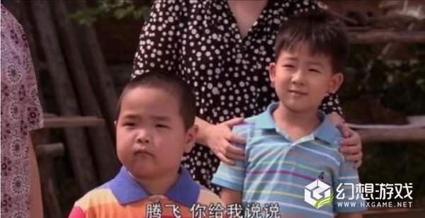 谢广坤你为什么推人那小女孩图1