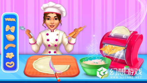 意大利面烹饪嘉年华美食图3