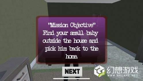 爸爸护理宝宝模拟器图3