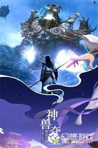 大唐帝王图2