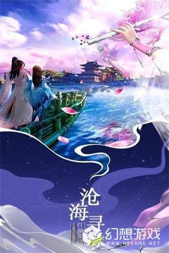 大唐帝王图3