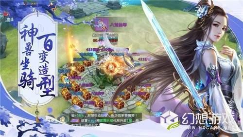古剑遗迹图1