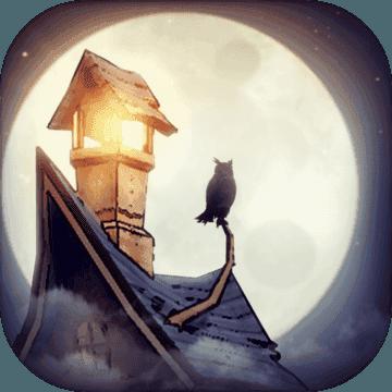 猫头鹰与灯塔