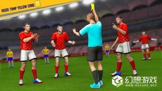足球联赛梦想2019图1