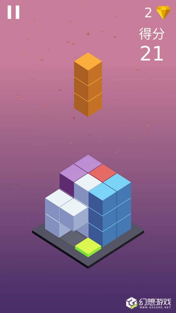方块消消乐3d图4