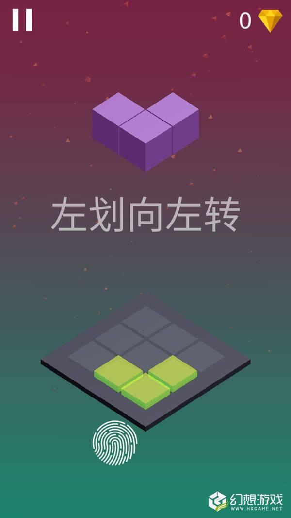 方块消消乐3d图1