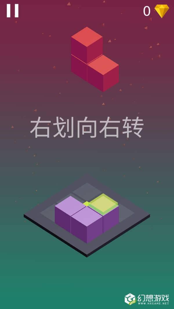 方块消消乐3d图2