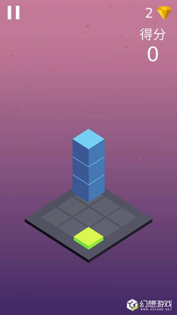 方块消消乐3d图3