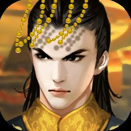 皇帝成长计划2破解版  v2.0.0