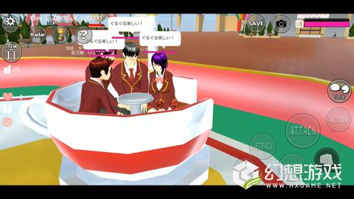 樱花校园模拟器英文版图1