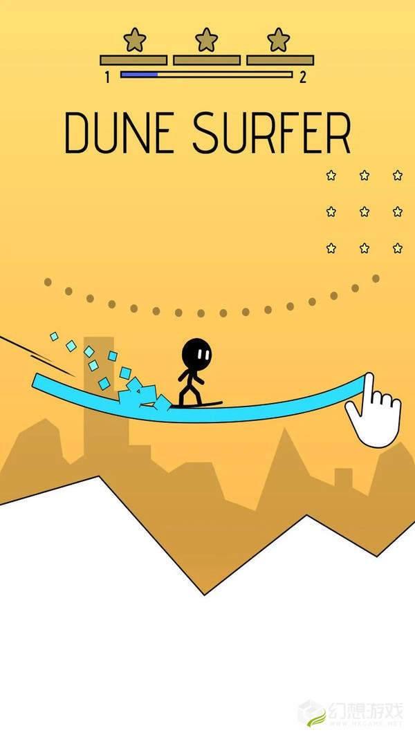 沙丘冲浪者图2