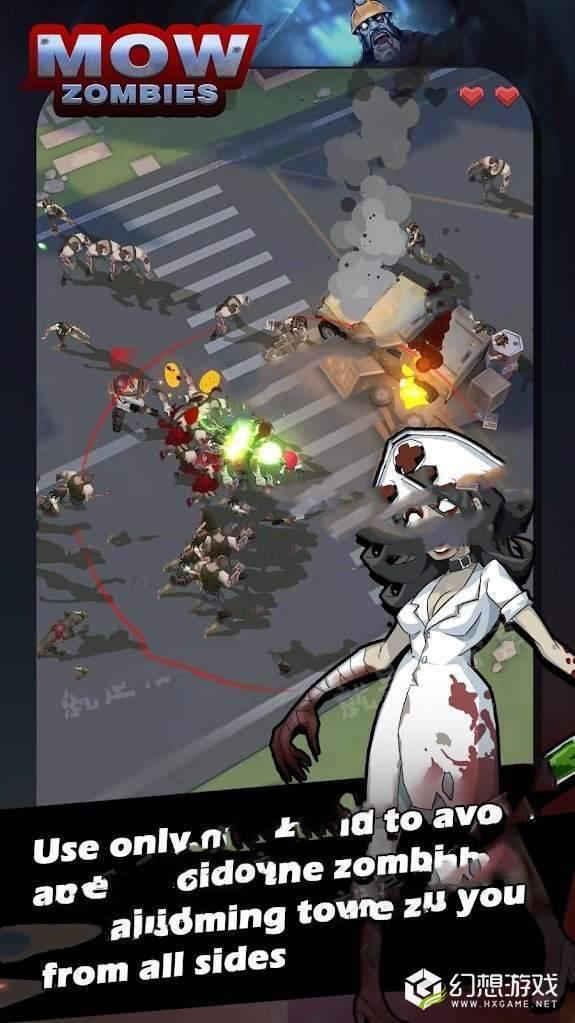 除掉僵尸图3