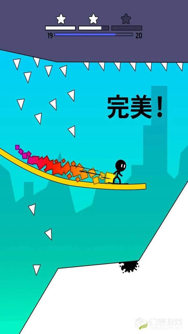 沙丘冲浪者图1