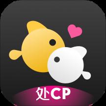 鱼塘处CP