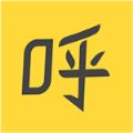 呼呼小说  v1.0.1