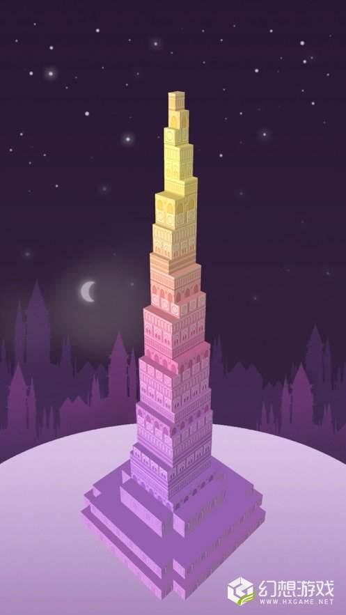 stack master图3