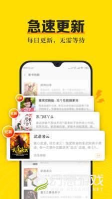米阅小说去广告版图4