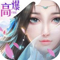 仙道祖师  v1.0.0