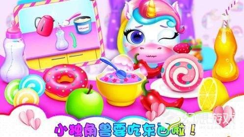 独角兽彩虹食物图3
