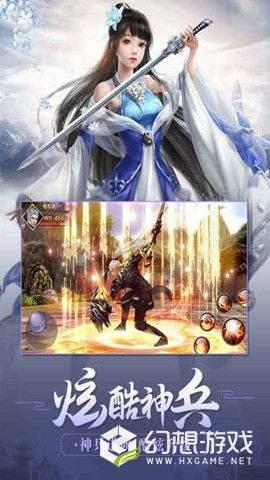 暗黑仙侠图1