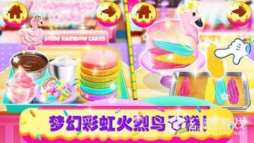 独角兽厨师蛋糕烹饪店图3
