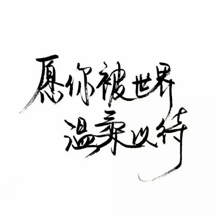 榆木盒子  v1.1.5