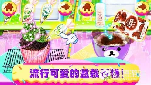 独角兽厨师蛋糕烹饪店图2