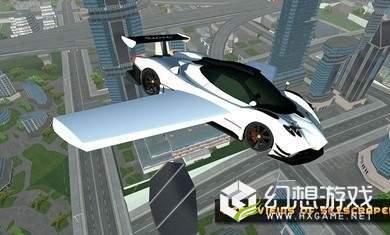 飞车真实驾驶图2