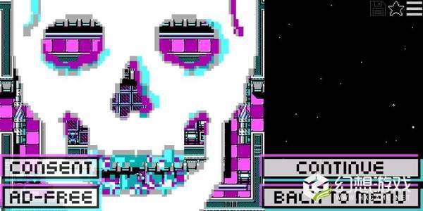 爆炸外星人逃生图3
