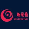 趣视频  v1.0