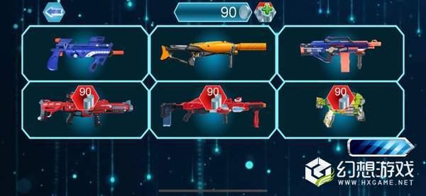 激光玩具枪图2