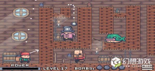 炸弹袭击者图2