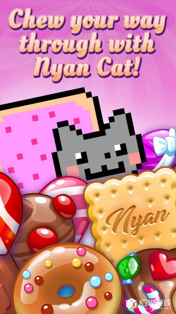 彩虹猫糖果比赛图2