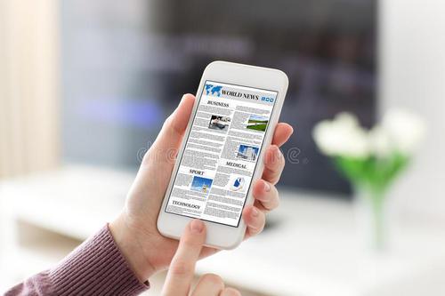 国际资讯app