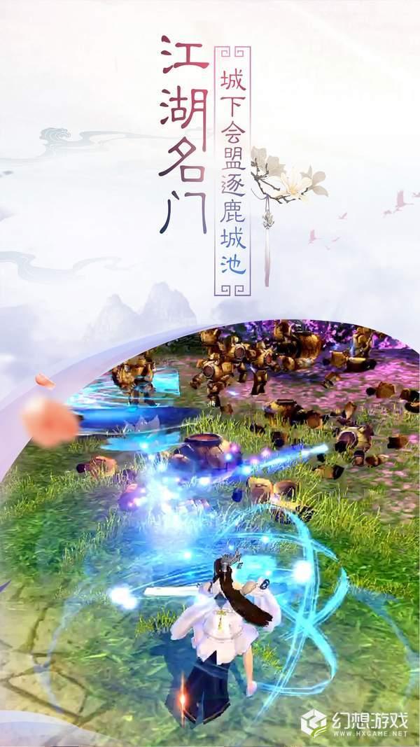 兰若情缘图2