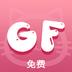 GF手游加速器