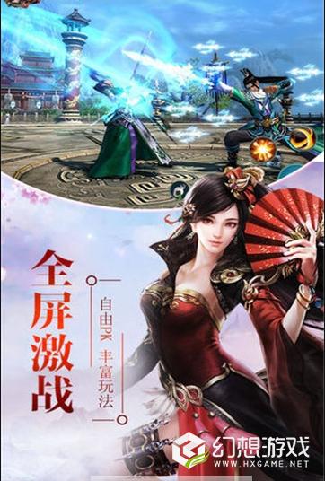 盛唐武侠志图3