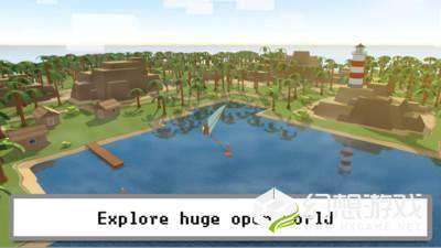 方块岛生存图4