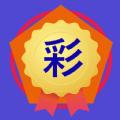 张天师特马论坛