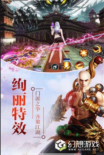 盛唐武侠志图2