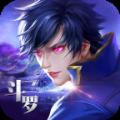 幻灵斗罗  v9.1.1
