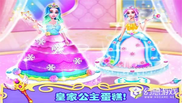 梦幻公主我的小家图3