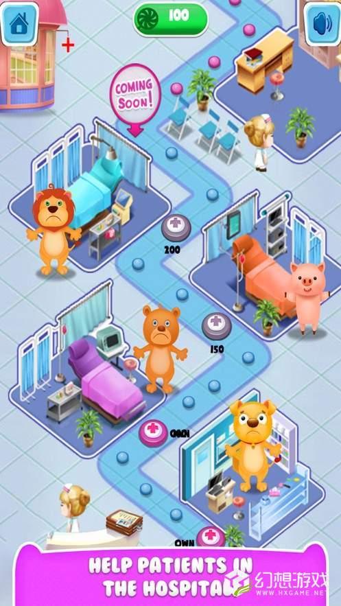 动物护理宠物医院图4