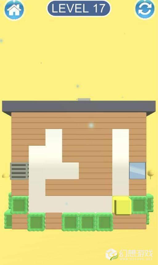 上色房屋3D图1